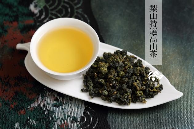 梨山特選高山茶150g 3