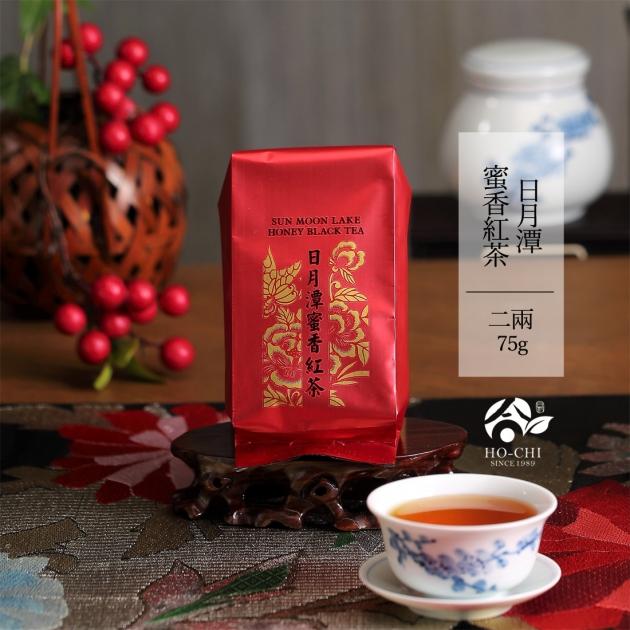 日月雙紅茶禮(紅玉+蜜香) 4