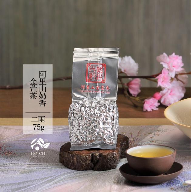 阿里山小茶禮(高山茶+金萱茶) 5