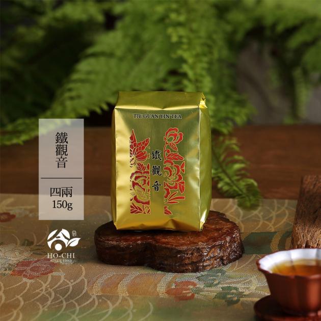 炭焙果韻茶禮(鐵觀音+凍頂) 4